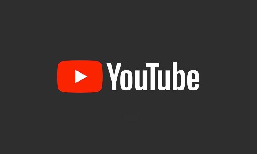 YouTube: 16 χρόνια από την ίδρυσή του!