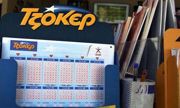 Τζόκερ κλήρωση (14/2): Βρέθηκε τυχερός που κερδίζει 1.772.551,20 ευρώ! (pic)