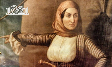 H Mπουμπουλίνα γεννήθηκε σε τουρκική φυλακή