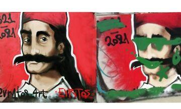 Νέο Φάληρο: Bανδάλισαν γκράφιτι του ήρωα της Επανάστασης, Γεωργίου Καραϊσκάκη (pic)