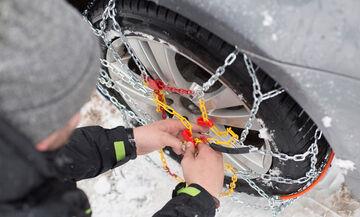 Αυτοκίνητο: Πώς τοποθετούμε τις αντιολισθητικές αλυσίδες