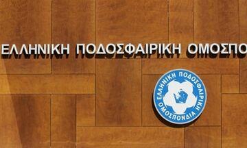 Η θέση της ΕΠΟ για την αλλαγή έδρας στο ΠΑΣ Γιάννινα – Παναθηναϊκός