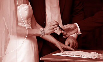 Η καθιέρωση του πολιτικού γάμου
