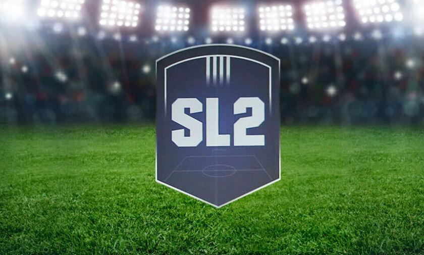 LIVE Streaming: Super League 2 - 9η αγωνιστική