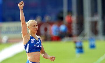 Δεν θα αγωνιστεί στο Ευρωπαϊκό Πρωτάθλημα η Νικόλ Κυριακοπούλου
