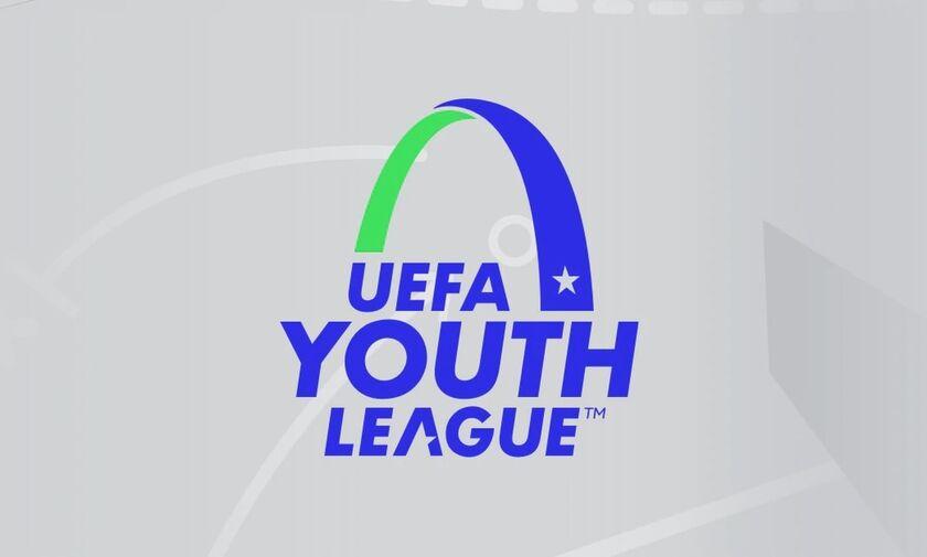 UEFA: Ματαιώνεται και επίσημα το Youth League, δεν παίζουν Ολυμπιακός και ΠΑΟΚ!