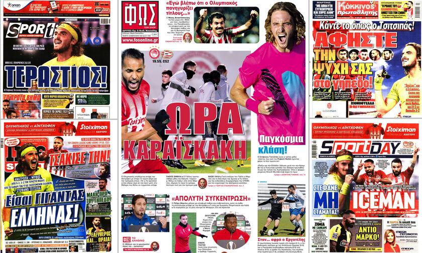 Εφημερίδες: Τα αθλητικά πρωτοσέλιδα της Πέμπτης 18 Φεβρουαρίου