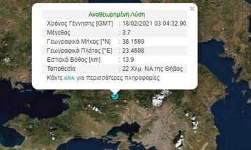 Σεισμός 3,7 Ρίχτερ στην Πάρνηθα