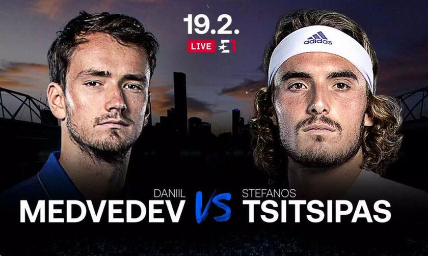 LIVE Score: Μεντβέντεφ - Τσιτσιπάς (10:30)