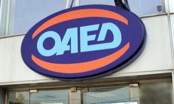 OAEΔapp: Σε λειτουργία η νέα εφαρμογή για κινητά τηλέφωνα και tablets