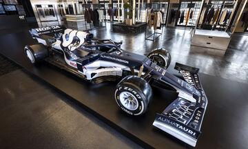 Formula 1: Το νέο μονοθέσιο της Alpha Tauri (vid)