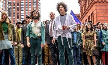 Netflix: Δωρεάν για όλους μέχρι την Κυριακή η «Δίκη των 7 του Σικάγου» (vid)