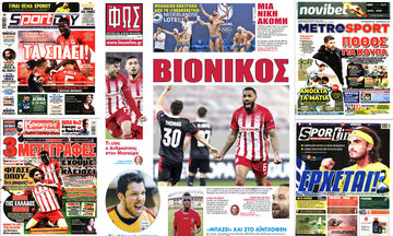 Εφημερίδες: Τα αθλητικά πρωτοσέλιδα του Σαββάτου 20 Φεβρουαρίου