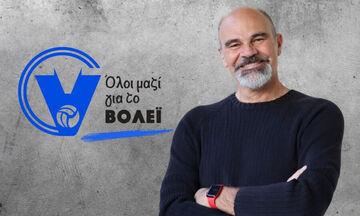 Ο Μιχάλης Τριανταφυλλίδης ανακοίνωσε την υποψηφιότητά του στην Ε.Ο.ΠΕ. (vid)