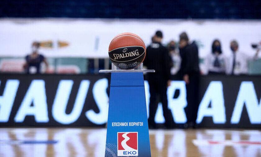 Basket League: Το πλήρες πρόγραμμα της 15ης αγωνιστικής