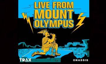Onassis USA: Το Ίδρυμα Ωνάση εκπέμπει ζωντανά από τον Όλυμπο!