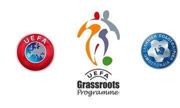 UEFA D: Σχολή Διοικητικών στελεχών και προπονητών