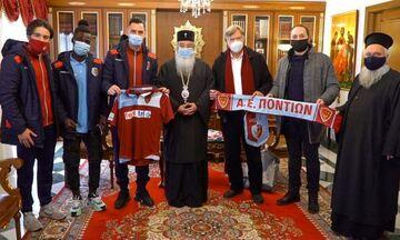 Ποδόσφαιρο και Εκκλησία: Η ΑΕΠ Κοζάνης στον Μητροπολίτη Σερβίων και Κοζάνης κ. Παύλο (vid)