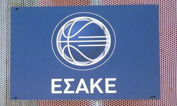ΕΣΑΚΕ: Γενική Συνέλευση στις 18 Μαρτίου για την ανάδειξη Προέδρου