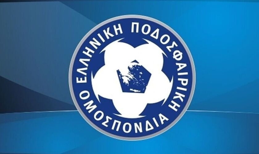 ΕΠΟ: Στις 27 Μαρτίου οι εκλογές - Ο Τζέικ Κόλινς αναπληρωτής πρόεδρος της ΚΕΔ