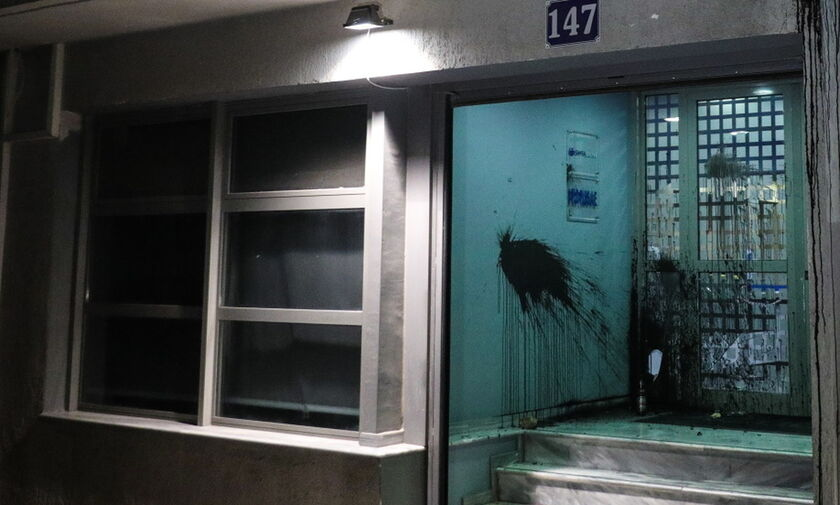 Eπίθεση στον τηλεοπτικό σταθμό Action24 για τον Κουφοντίνα