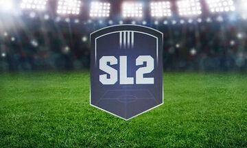 Κρίσιμο ΔΣ για την ενοποίηση των Super League 2-Football League