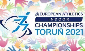 Ευρωπαϊκό Πρωτάθλημα κλειστού στίβου: Το πρόγραμμα των αγώνων