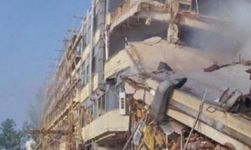 Ο φονικός σεισμός του 1981