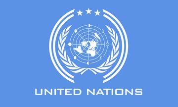 ΟΗΕ: Τετραπλασιάστηκε ο αριθμός των υποσιτισμένων ανθρώπων σε 4 χώρες της Κεντρικής Αμερικής