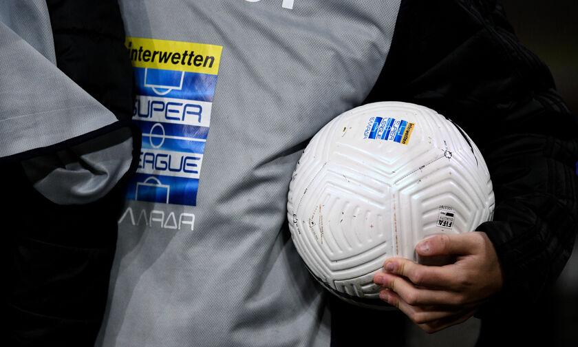 Super League 1: Στο +8 η Λαμία από την ΑΕΛ (βαθμολογία)