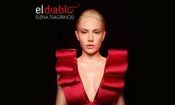 «El Diablo»: Δείτε το τραγούδι με το οποίο θα πάει η Κύπρος στην Eurovision! (vid)