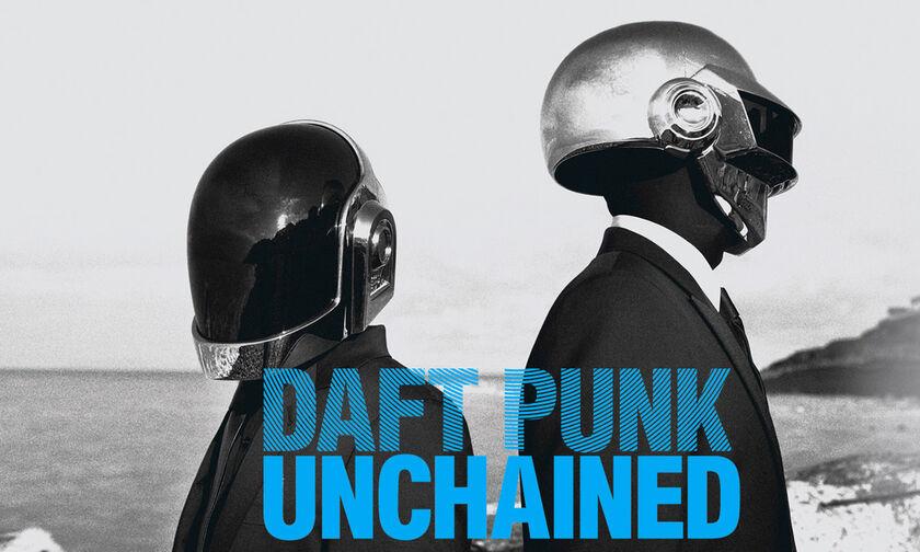 Daft Punk: Ντοκιμαντέρ-αφιέρωμα στο Ertflix με αφορμή το τέλος της πορείας τους (vid)