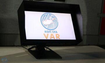 Κύπρος: Ο απολογισμός του VAR