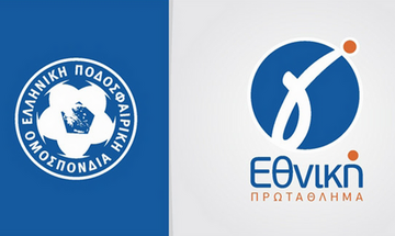 Ομάδες της Κρήτης: «Το πρωτάθλημα δεν πρέπει να ξεκινήσει»