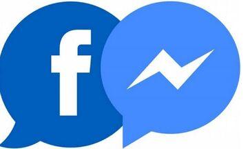 Προβλήματα στο Facebook με το chat στο Messenger!