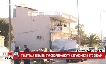 Πυροβολισμοί κατά αστυνομικών στο Ζεφύρι (vid)