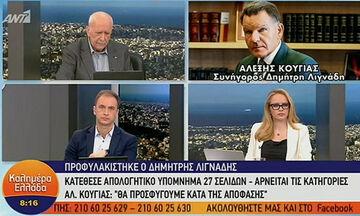 Έξαλλος ο Παπαδάκης με τον Κούγια, που του έκλεισε το τηλέφωνο «on air» (vid)