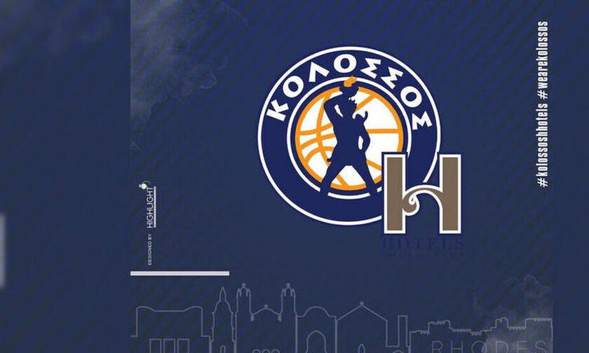 Basket League: Προς αναβολή ο αγώνας Λαύριο - Κολοσσός Ρ.