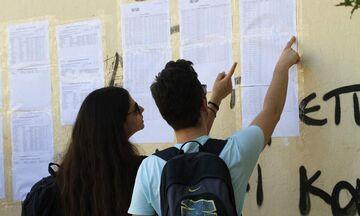 Υπ. Παιδείας: Ανακοινώθηκαν οι συντελεστές της Ελάχιστης Βάσης Εισαγωγής στα ΑΕΙ