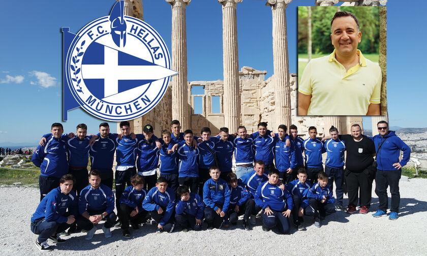 Ελλάς Μονάχου: Ερασιτεχνική γερμανική ομάδα δίνει στέγη και δουλειά σε Έλληνες παίκτες Β' Εθνικής!