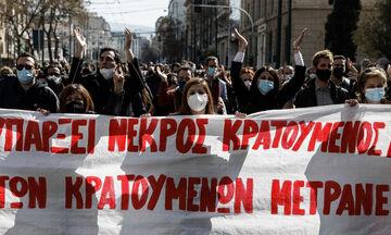 Συγκέντρωση στο κέντρο της Αθήνας - Κλειστοί δρόμοι