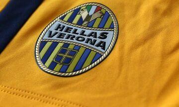 Βερόνα: Κρούσμα κορονοϊού ώρες πριν από το ματς με τη Γιουβέντους
