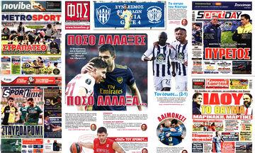 Εφημερίδες: Τα αθλητικά πρωτοσέλιδα της Κυριακής 28 Φεβρουαρίου