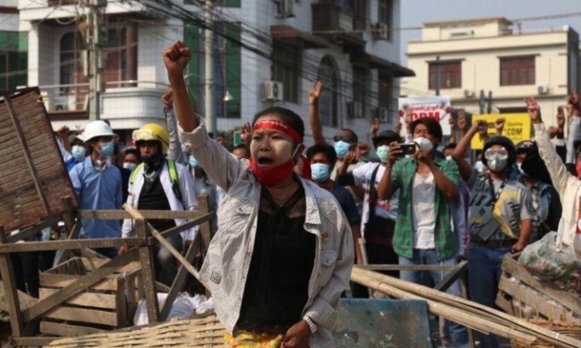 Μιανμάρ: Νεκροί δυο διαδηλωτές από αστυνομικά πυρά