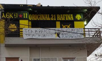 Πρόστιμο σε σύνδεσμο της ΑΕΚ για πανό υπέρ του Κουφοντίνα! (pics)