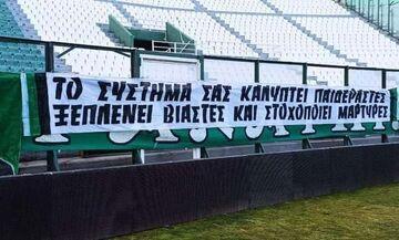 Πανό κατά Κούγια, παιδεραστών, βιαστών και στοχοποίησης μαρτύρων στο γήπεδο της Λεωφόρου (pic)!