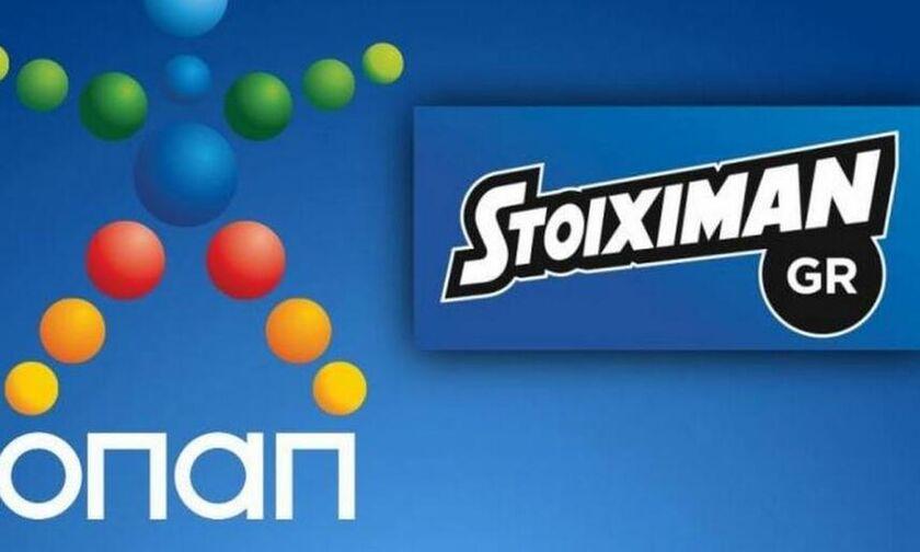 ΟΠΑΠ: Ολοκληρώθηκε η εξαγορά της Stoiximan