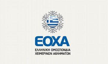 Στον εισαγγελέα καταγγελία του Αυγενάκη για τις συνθήκες διεξαγωγής ΓΣ και αρχαιρεσιών στην ΕΟΧΑ