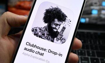 Clubhouse: Η νέα εφαρμογή που σαρώνει!