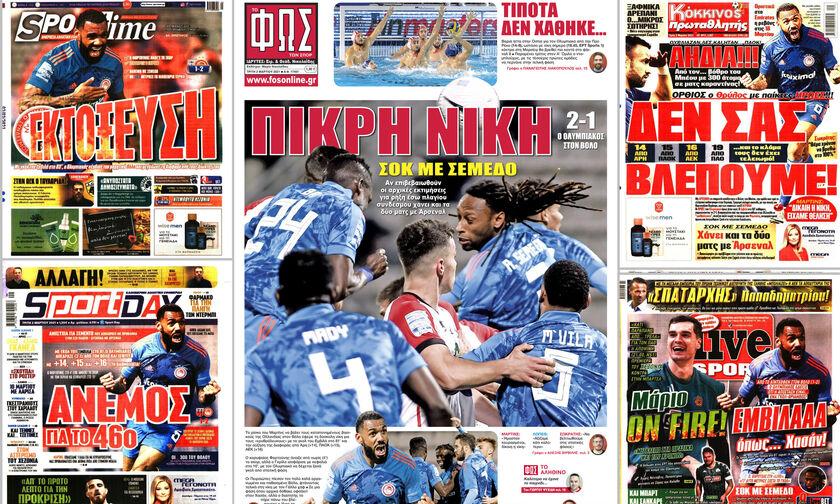 Εφημερίδες: Τα αθλητικά πρωτοσέλιδα της Τρίτης 2 Μαρτίου